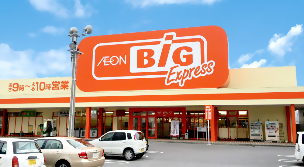 photo : BIG Express Sashiki