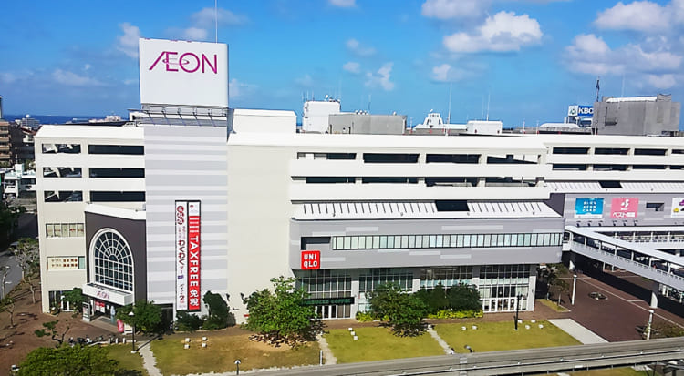 AEON NAHA SHOPPING CENTER