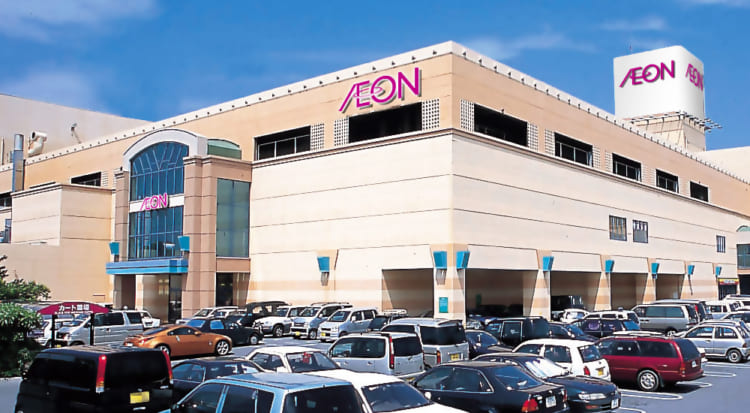 AEON CHATAN SHOPPING CENTER