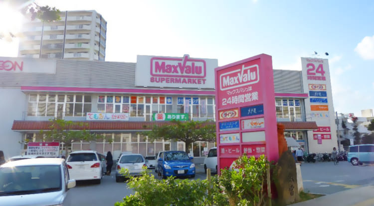 MaxValu 牧志店