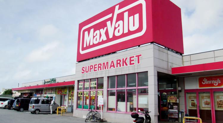 MaxValu 名護店
