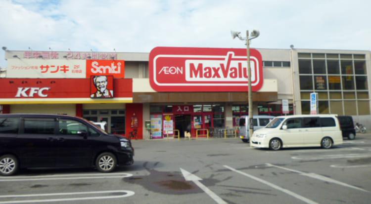 MaxValu 新川店