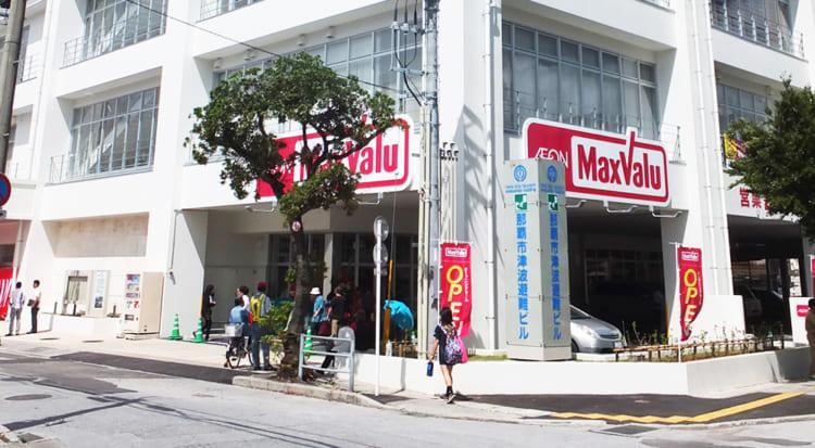 MaxValu 松山店