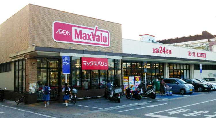 MaxValu 若狭店