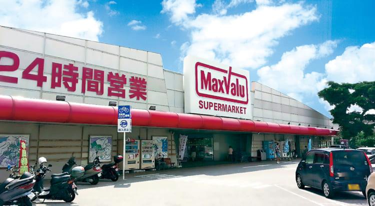 MaxValu 安謝店