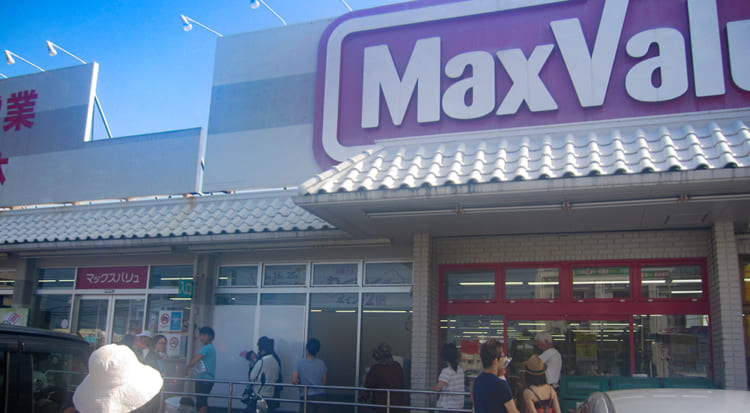 MaxValu 糸滿北店