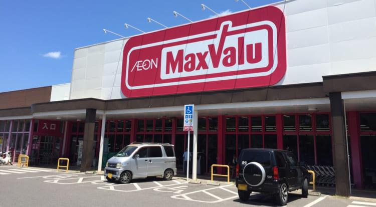 MaxValu 石垣店