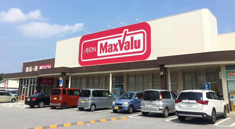 MaxValu 知花店