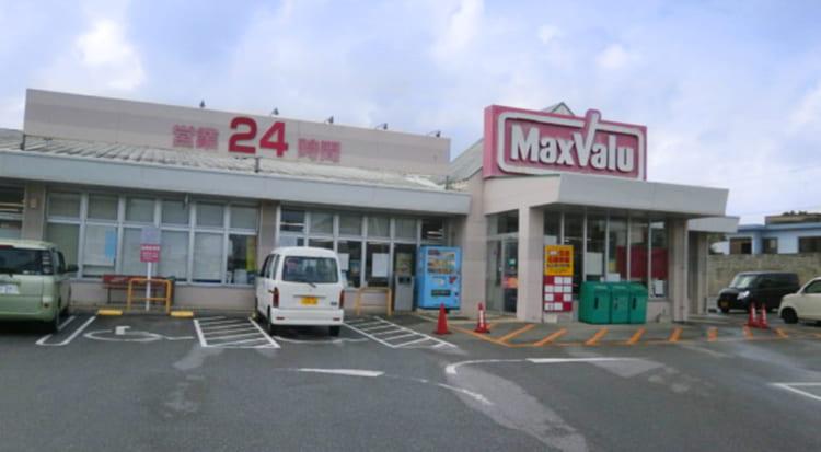 MaxValu 金武店