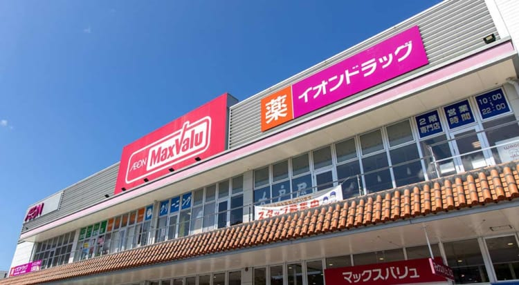 AEON DRUG Makishi Branch