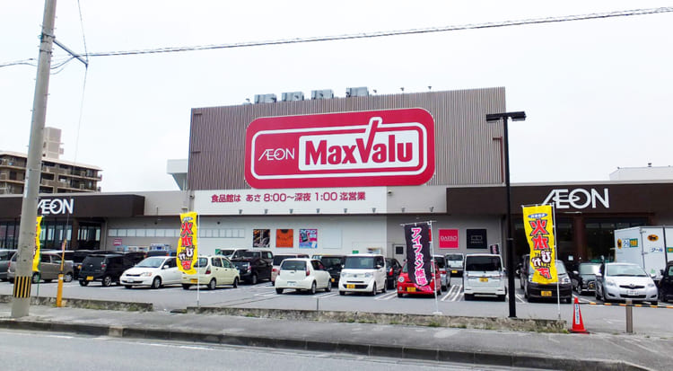 MaxValu 豐見店