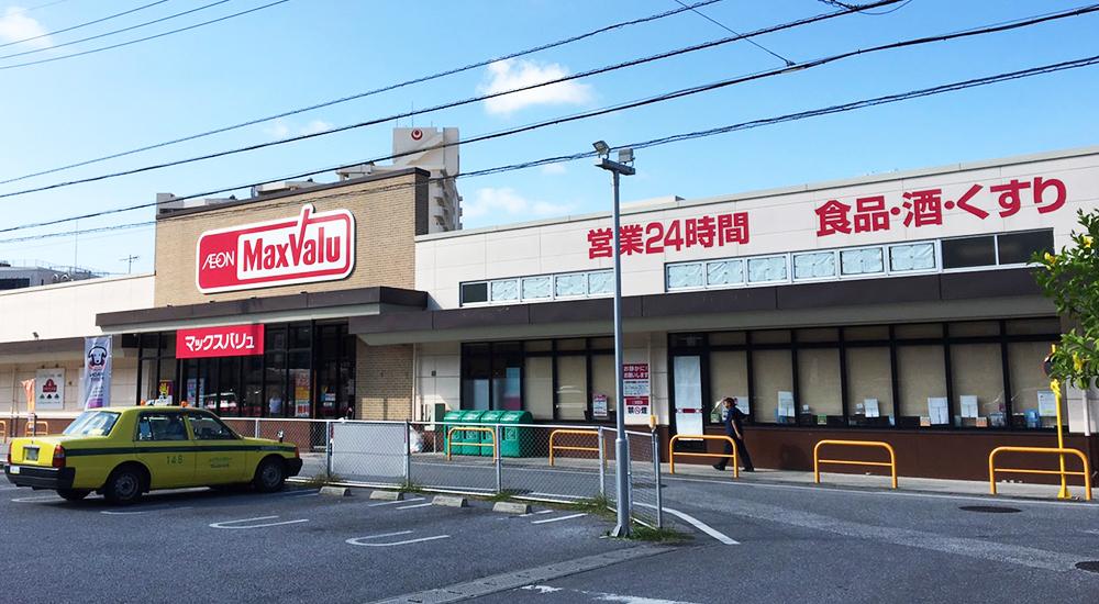 photo : MaxValu Tsubogawa