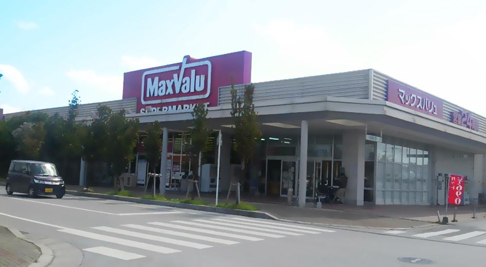 photo : MaxValu Ishikawa