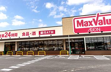 MaxValu 屋慶名店
